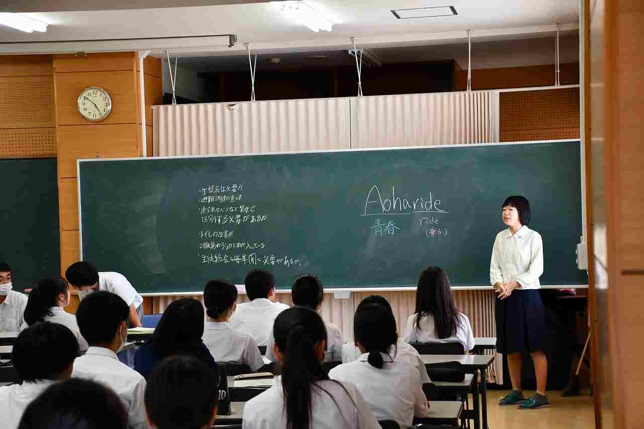 宮崎大宮高等学校