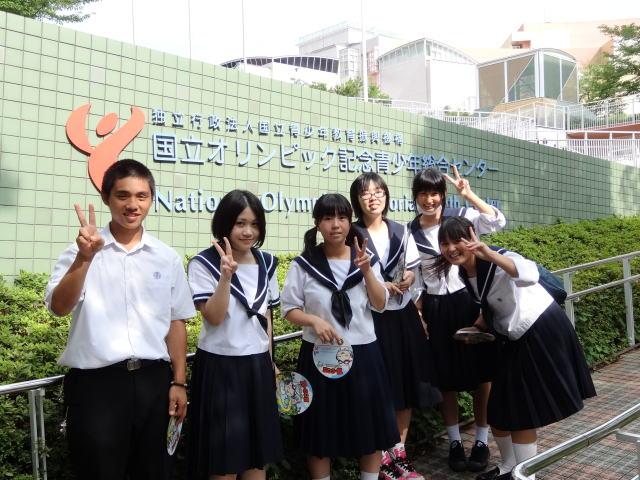 口コミ 学校 大宮 中等 教育 国際